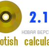 Новая версия Jyotish calculator 2.1