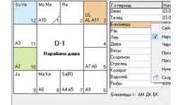 Новая версия программы Argala calculator 1.51