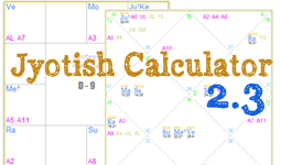 Новая версия Jyotish calculator 2.3